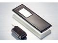 868M-IR-无线遥控接收器