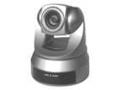 高清视频会议摄像机-IVC-HD1图片