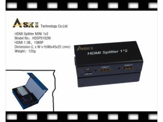 HDSP0102m-HDMI分配器1进2出mini