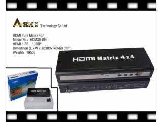 HDTM0404矩阵-HDMI矩阵4进4出