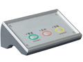 HCS-4300CRA/20-帶防水功能的表決主席單元