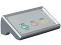HCS-4300DRA/20-帶防水功能的表決代表單元