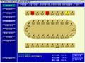 HCS-4213TS/20-话筒控制软件模块