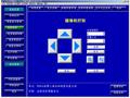 HCS-4215TS/20-视频控制软件模块