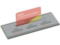 HCS-3643NCTK-嵌入式帶IC卡讀卡器的表決主席單元