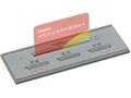HCS-3643NDTK-嵌入式帶IC卡讀卡器的表決代表單元