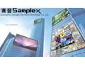 赛普Spcreen2.1大屏幕软件-