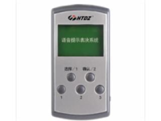 HT-8000A-数字语音提示表决系统