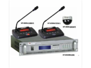 HT-8500-红外无线会议系统