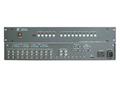 MCTL-02-可编程控制主机