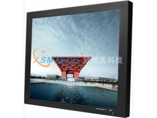 XSM170D,XSM170M-17寸液晶監視器