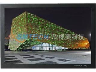 XSM320M-32寸液晶监视器