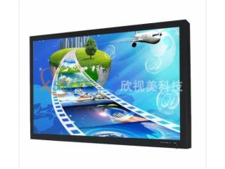 XSM460M-46寸液晶监视器