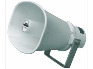 AV-073-广播号角扬声器