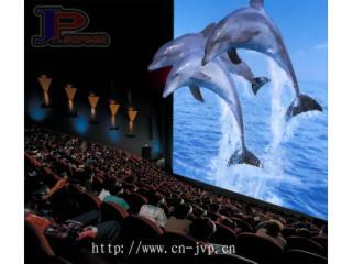 JVP-3DS-巨屏JPSCREEN3D影院专用屏幕3D金幕,工程幕,金属硬幕,投影幕,正投幕