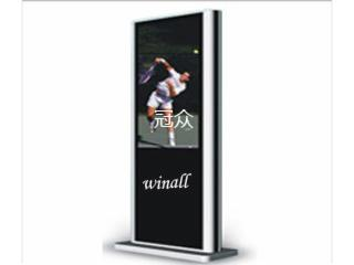 WA-A5209V-52寸立式广告机