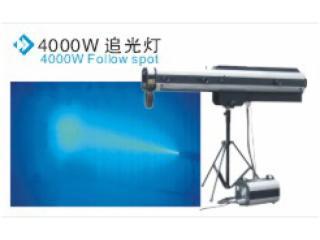 HL-B001-4000W 追光灯