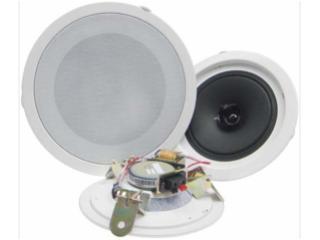 B-041/051/061-一体化优质天花喇叭